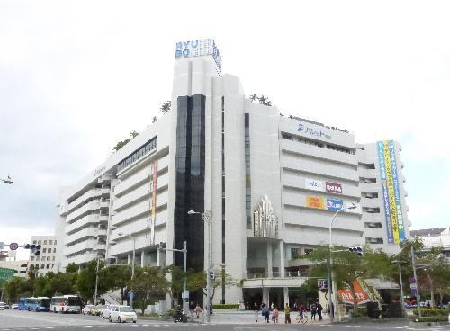 BAレンタルオフィス