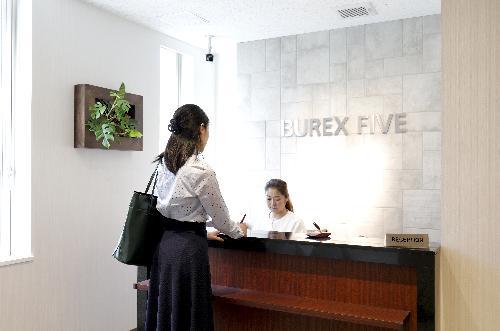 ビュレックス ファイブ (BUREX FIVE)