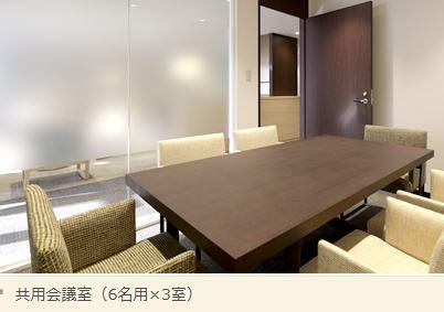 エキスパートオフィス新横浜