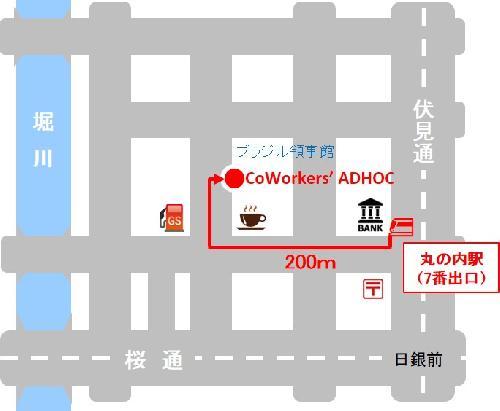 名古屋オフィス中心街
