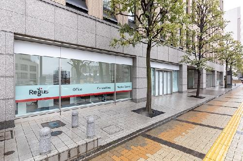 リージャス長野駅前ビジネスセンター