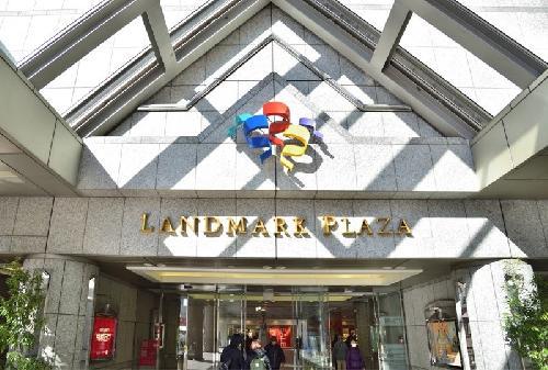 リージャス横浜ランドマークプラザビジネスセンター