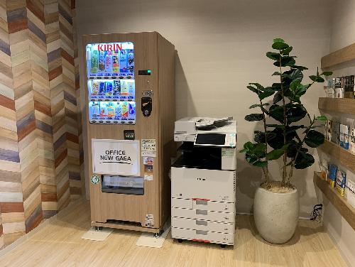 複合機&自動販売機